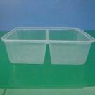 750ml square container
