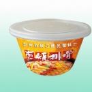 1000ml inside labelling bowl