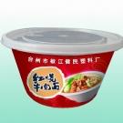 800ml inside labelling bowl