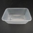 500ml square container