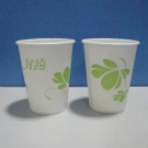 Paper Cup-280ml