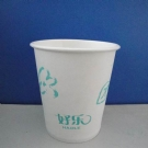 Paper Cup-200ml